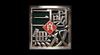 Rikito_018